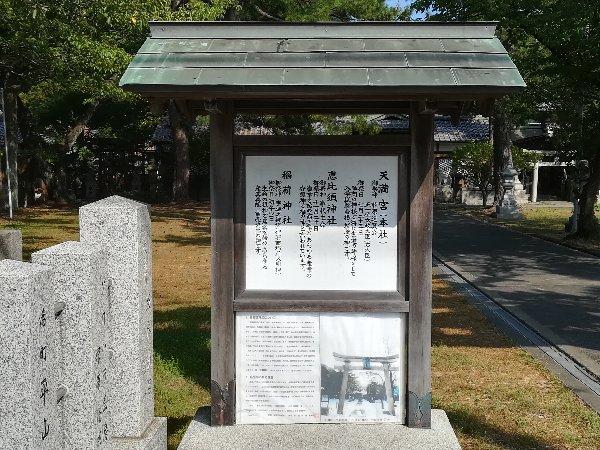 tenmangu-tsuruga-009.jpg