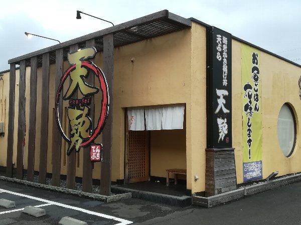 tensei-tsuruga-003.jpg