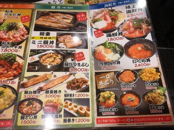 tensei-tsuruga-011.jpg