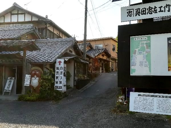 tougeimura-shigaraki-002.jpg