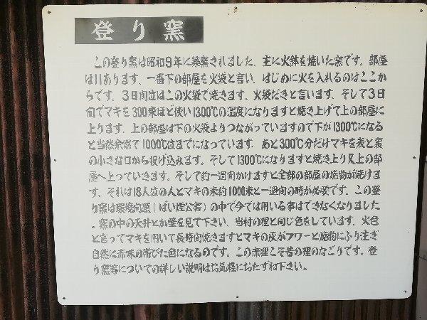 tougeimura-shigaraki-030.jpg