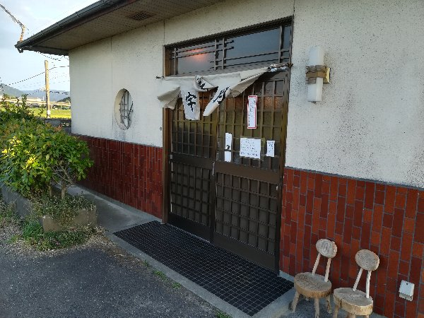 unazuki-kouga-002.jpg