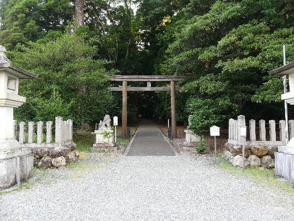 wakasahico-obama-002.jpg