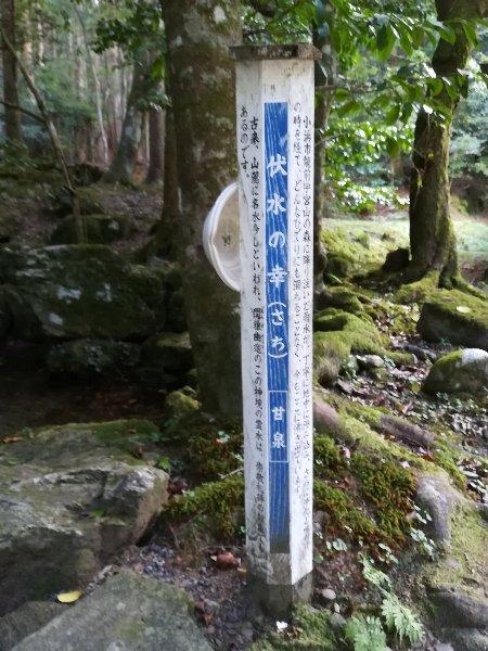 wakasahico-obama-021.jpg