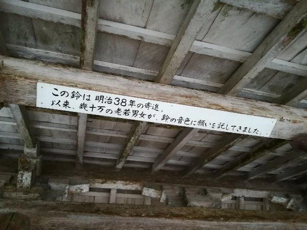 wakasahico-obama-033.jpg