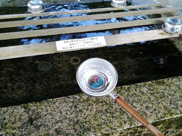 wakasahime-obama-016.jpg