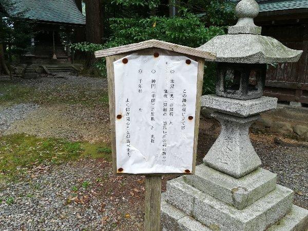 wakasahime-obama-044.jpg