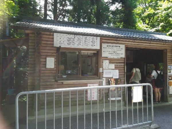 yokawa-hieizan-002.jpg