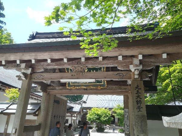 yokawa-hieizan-042.jpg