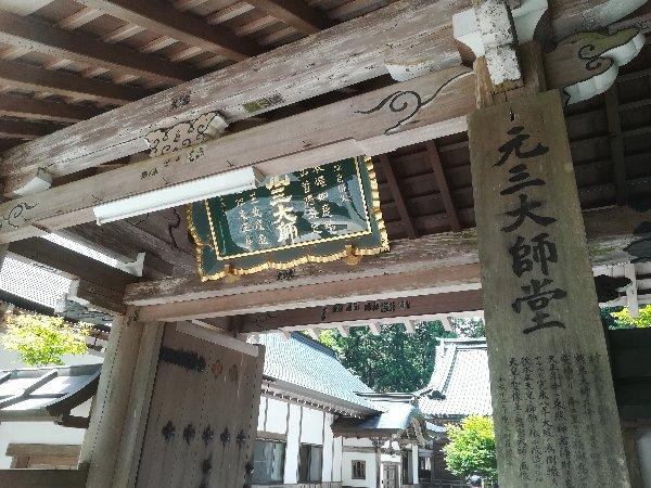 yokawa-hieizan-043.jpg