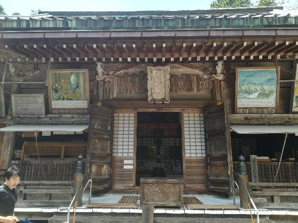 yokawa-hieizan-053.jpg