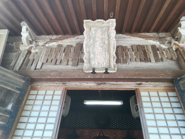 yokawa-hieizan-055.jpg