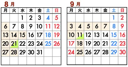 201889.jpg