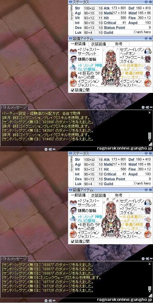 screenBreidablik238.jpg