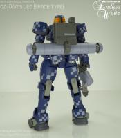 HGAC_OZ-06MS_02_LeftRear.png