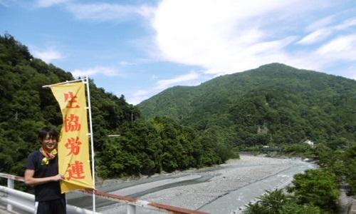 2018_0713平和行進(早川町) (10)s