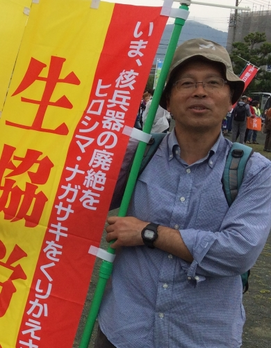 松本委員長2018