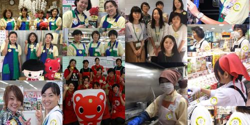 2018最賃ステッカーアピール行動02