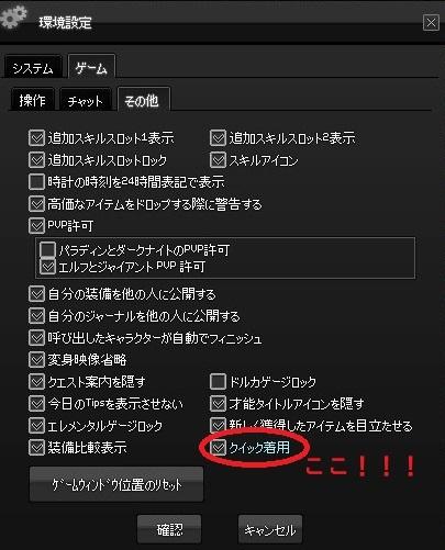 mabinogi_2018_08_29_002.jpg