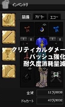 mabinogi_2018_09_11_008.jpg
