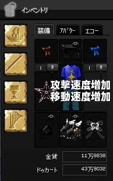 mabinogi_2018_09_11_011.jpg