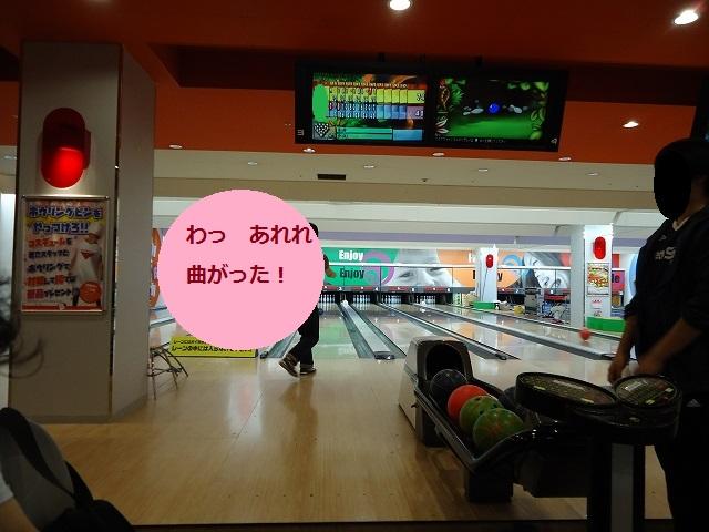 そ300504 (8)