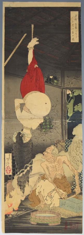 yoshitoshi-onibaba-tate2-1-323x900.jpg