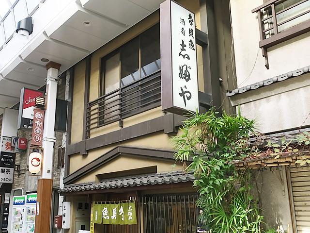 180823shibuya01.jpg