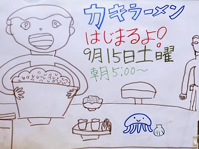 180910yajima06.jpg