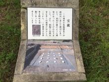 20180526山田寺6