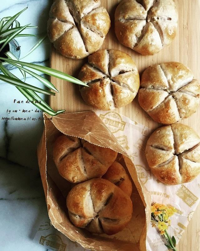 いろいろ焼きくるみパン