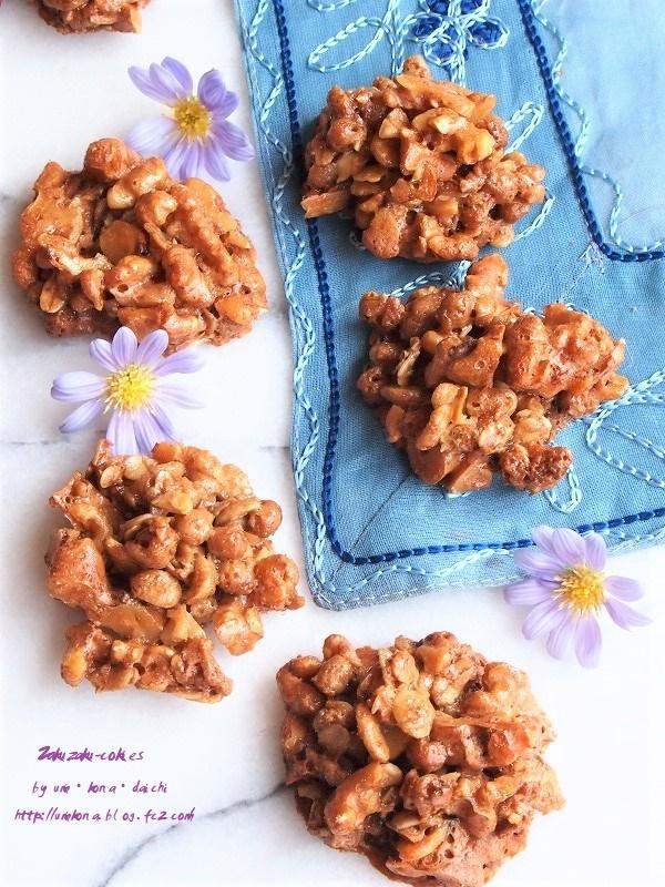 ざくざくクッキー 3