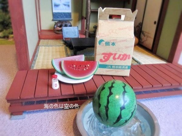リーメントふるさと産地直送便 1、熊本県産すいか1