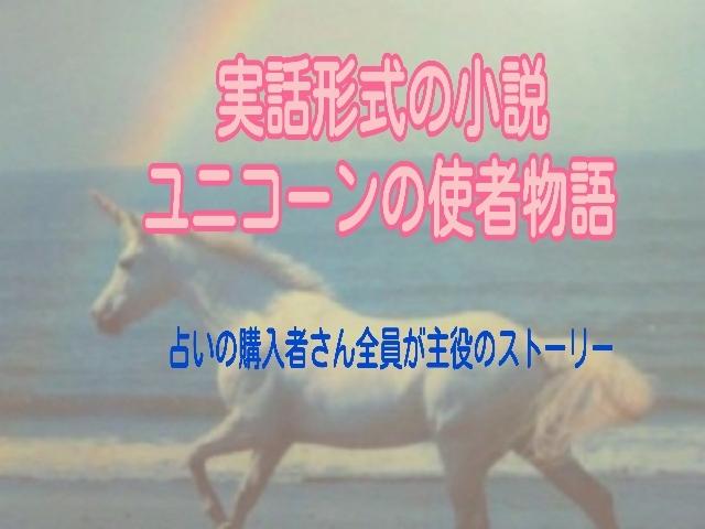 18-07-24-01-46-45-350_deco (1)