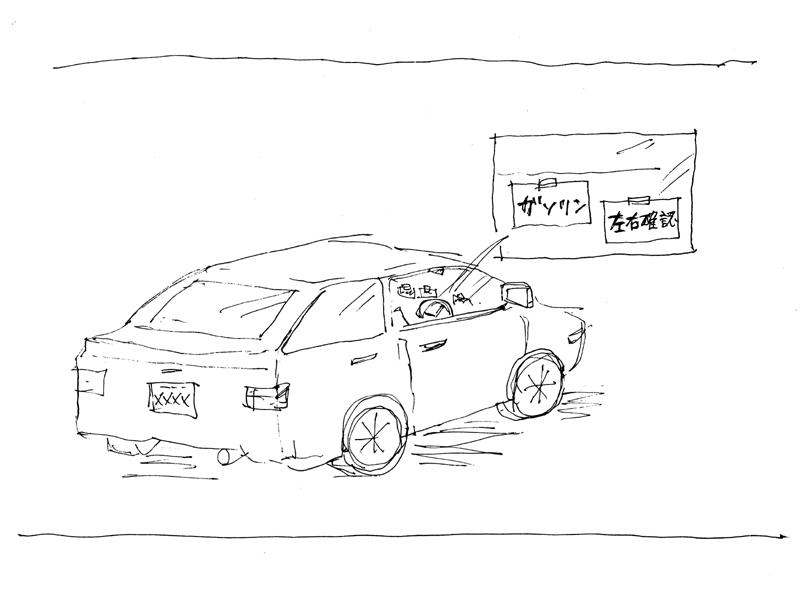 安全運転069