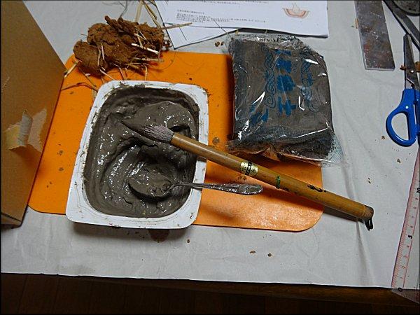 03-陶芸用粘土