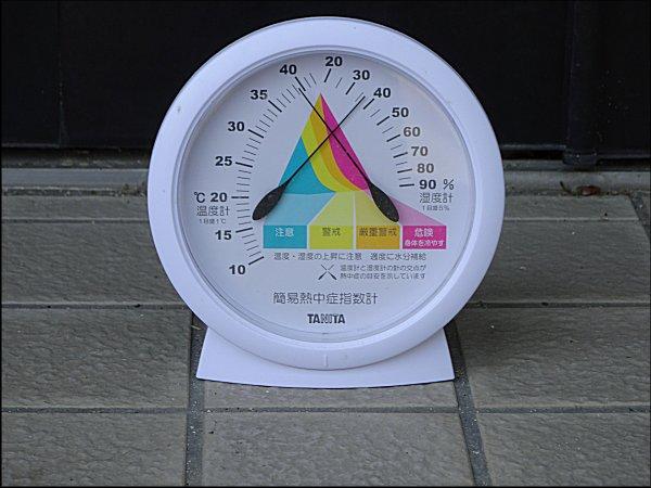 タニタの「簡易熱中症指数計」