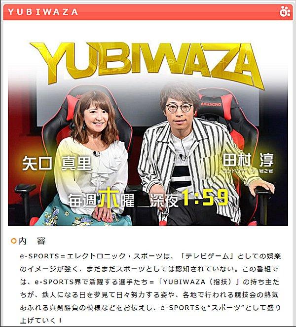 YUBIWAZA.jpg