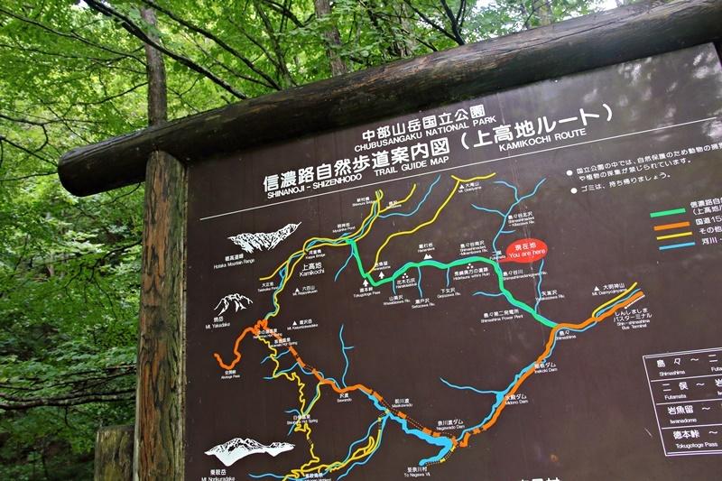 霞沢岳 (4)