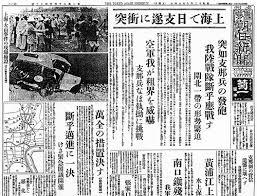 毛沢東 大紅門事件