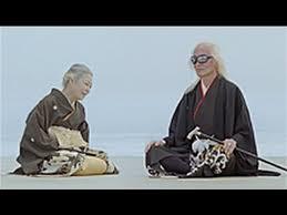 樹木希林 内田裕也 結婚