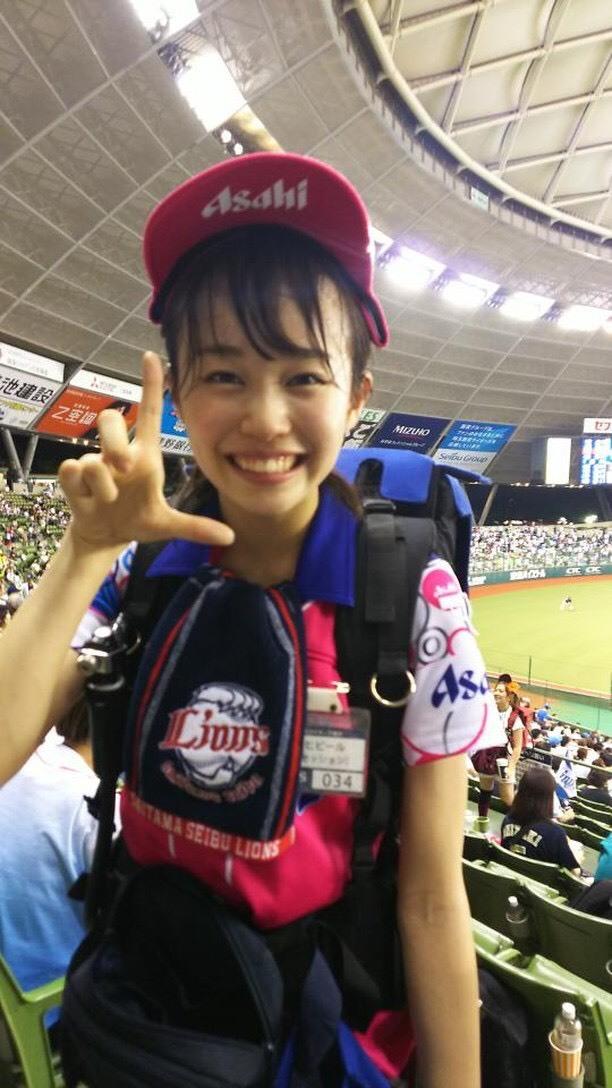 S__13737990.jpg