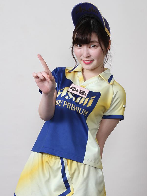 img_asahi_yuria01.jpg