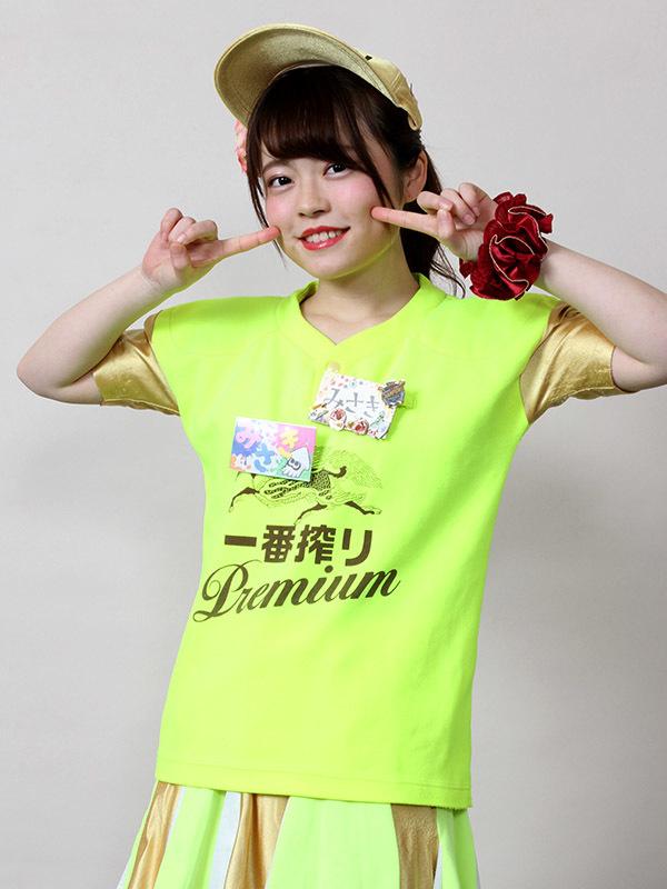 img_kirin_misaki01.jpg