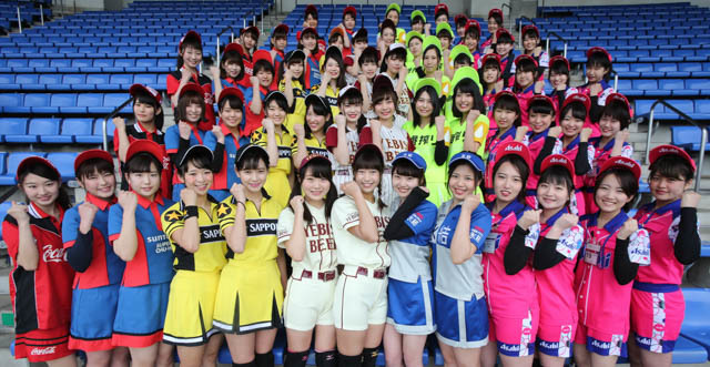 ph_beer_girls01.jpg