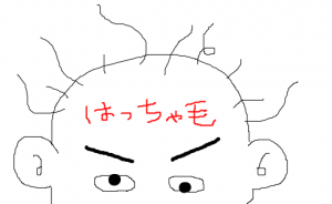 ms-1536317699-49-490x300.png
