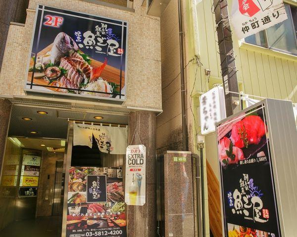 上野湯島駅近くのSNS映えするおすすめ絶品海鮮ランチ丼物ワンコイン