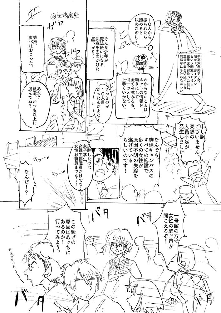 童卒2_3