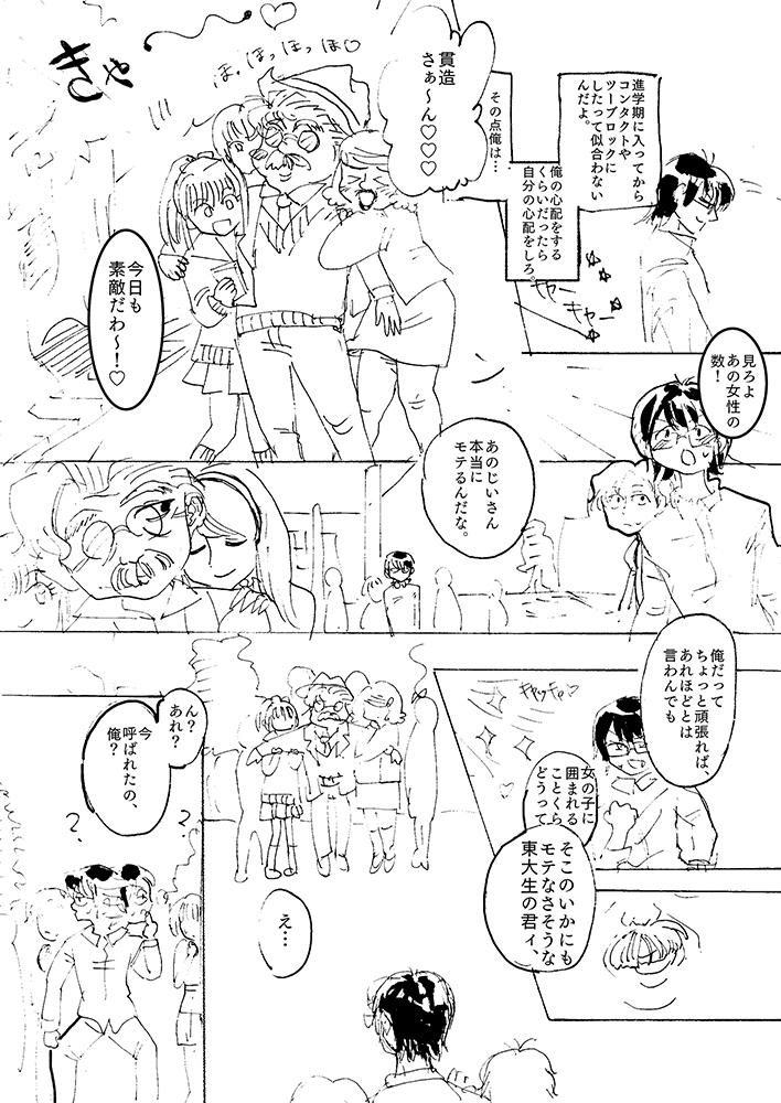 童卒3_4