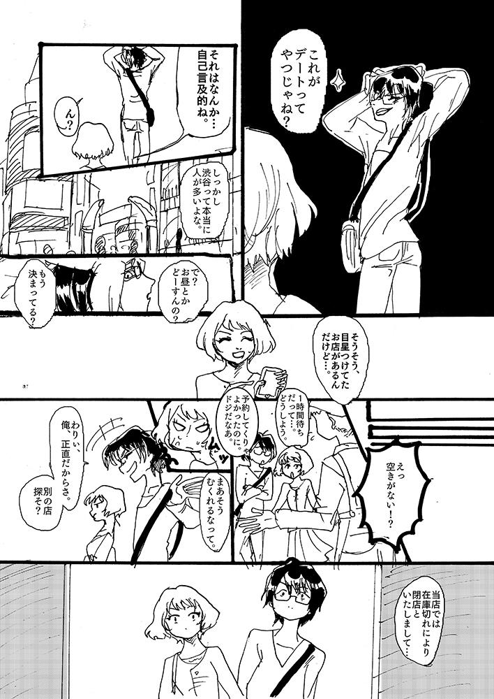 童卒4_2